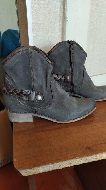 36 размер в Кыргызстан: Новая демисезонная обувь из Германии, натуральная кожа, размер 36-37