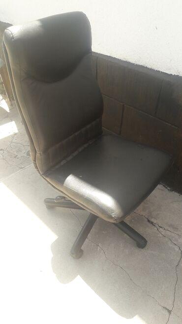 Кресло офисное,мягкое,удобное