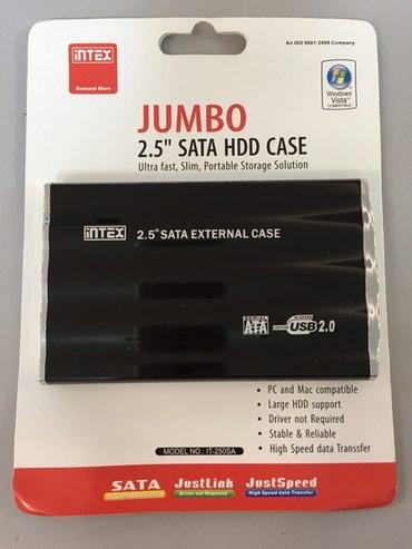"""жёсткие диски sata в Кыргызстан: CASE INTEX for 2.5"""" SATA HDD / внешний корпус 2.5"""" для жестких"""