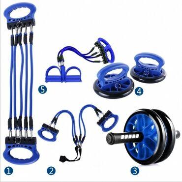 Домашний универсальный тренировочный набор 5-в-1 комплект для спорта