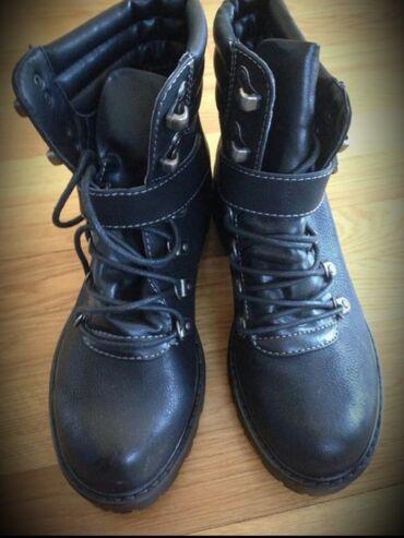 Landrover nove cipele,36br