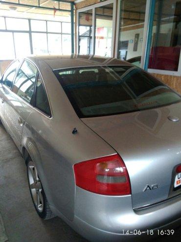Audi A6 1999 в Лебединовка