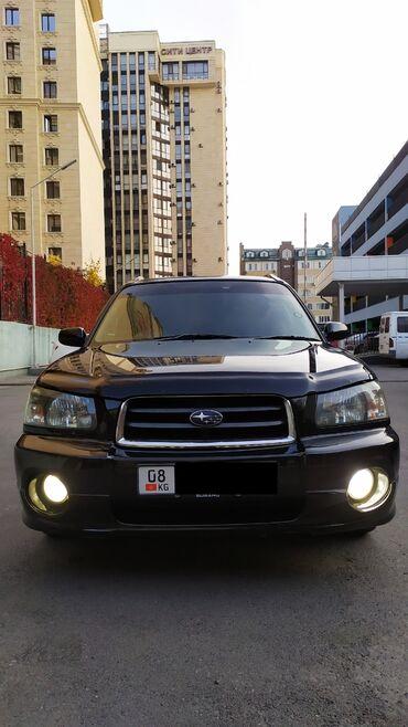 купить субару форестер в бишкеке in Кыргызстан   АКСЕССУАРЫ ДЛЯ АВТО: Subaru Forester 2 л. 2002   168000 км