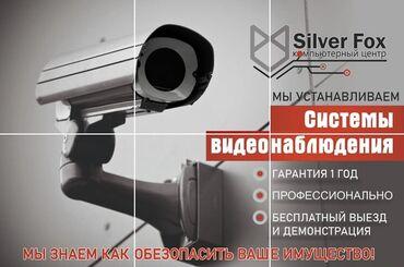 rolls royce silver spur в Кыргызстан: Системы видеонаблюдения | Установка, Настройка