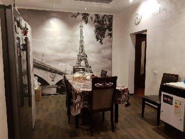 туз в Кыргызстан: Продам Дом 200 кв. м, 5 комнат