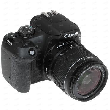 Зеркальная камера Canon EOS 2000D Kit 18-55mm Практически