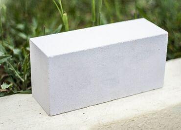 цемент в бишкеке in Кыргызстан | ЦЕМЕНТ: 500 x 200 x 300, d600