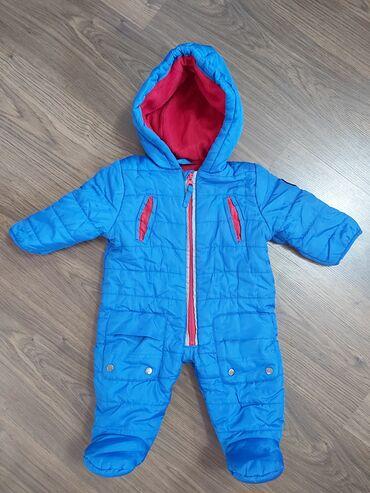 вешалка для верхней одежды в Азербайджан: WeatherProof  Size - 6-9 m Almaniyadan alinib Yaxshi veziyyetde
