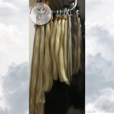 Продаю волосы. В наличии волосы в Лебединовка
