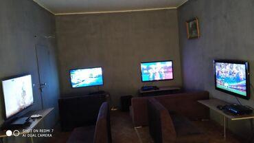Biznes üçün avadanlıq - Cəlilabad: Playstation klub avadanliqlari5eded playstation 35 eded boyuk ekran