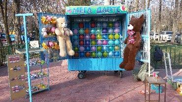 шредеры 11 в Кыргызстан: Продаю очень прибыльный колесный атракцион для парка,мега дартс