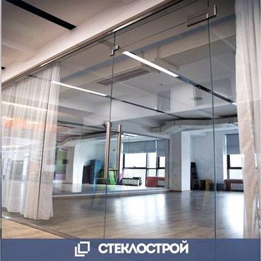 Стеклянная перегородка в офис. в Бишкек