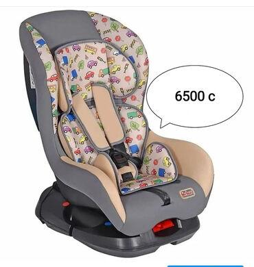 Автокресло Gerburt Новинка новая  Детское автомобильное кресло предназ