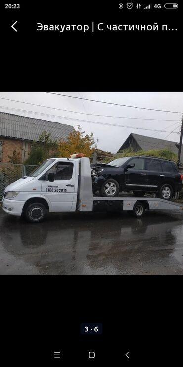 Эвакуатор | С частичной погрузкой Бишкек