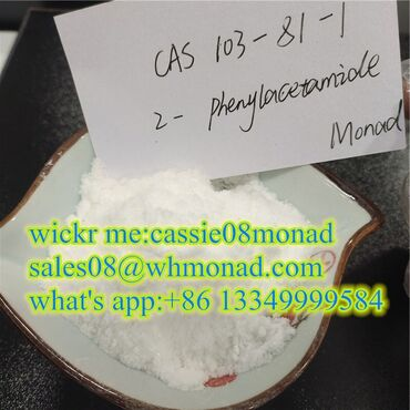 China factory source 2-Phenylacetamide 103-81-1Pls contact us for more