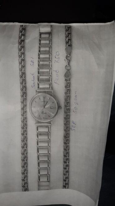 Личные вещи - Мараза: Мужские Наручные часы Paris Hilton