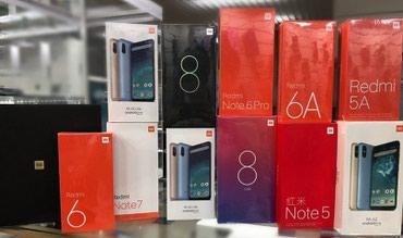 Xiaomi в рассрочку на 2 месяца, в Бишкек