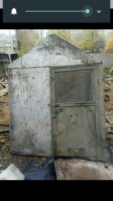 Куплю металлолом на дому. 0/772/26/74/73 в Бишкек