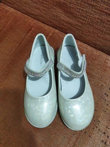 Продаю детские туфельки Совёнок.Размер 29 .Цвет золотистый.Одевали
