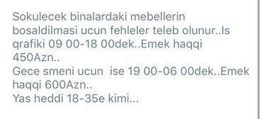 Bakı şəhərində Tecili yukdasimaya isciler teleb olunur...yas heddi 18-35e kimi emek