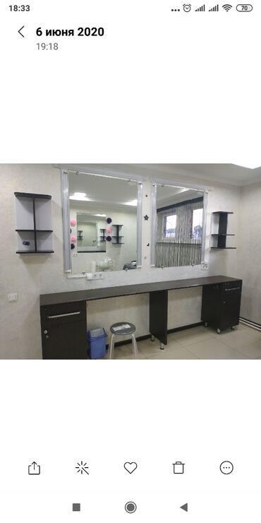 Стол в аренду - Кыргызстан: Сдам в аренду помещение под офис. 18,5 квадратных метров. Есть стол и