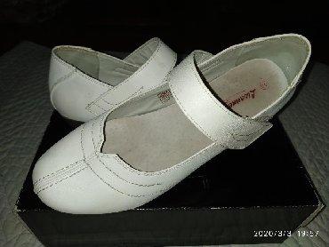 Балетки Германия, разм 39-40, почти новые, 2 раза одела Теги - туфли