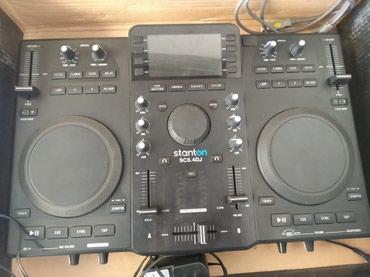 Продаю музыкальную аппаратуру: в Кант