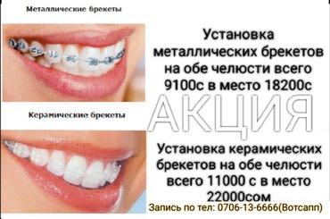 ©По многочисленным просьбам, мы в Бишкек