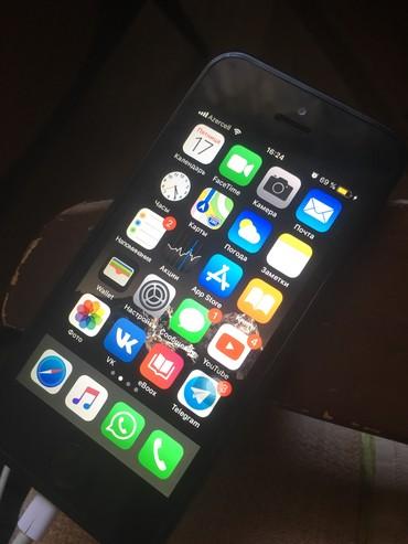 Bakı şəhərində Iphone se normal veziyetde tekce barmaq izi iwlemir endirim olar.oz