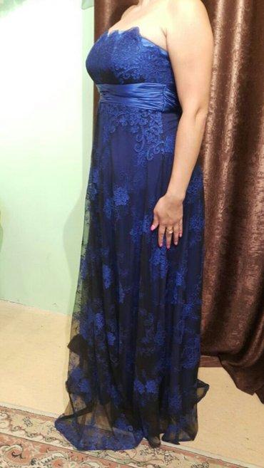 Bakı şəhərində Синий цвет 44 размер есть и серого цвета 42 размер