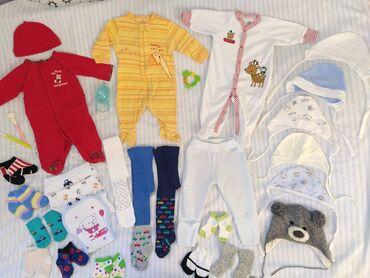 вещи куча в Кыргызстан: Пакет фирменных вещей от 0-6 месяцев, Carters, Mother Care, В отличном
