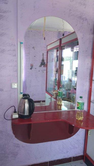 Парикмахерское зеркало в Бишкек