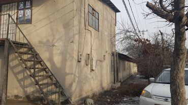 Недвижимость - Узген: 7000 кв. м 15 комнат