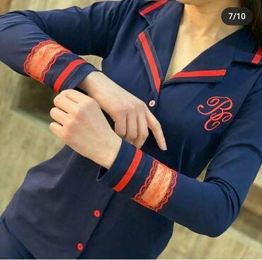 Пижамы 100% хб. Размер 54 Производство: Узбекистан Доставка по городу
