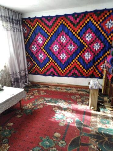 Недвижимость - Кыргызстан: Продам Дом 55 кв. м, 3 комнаты