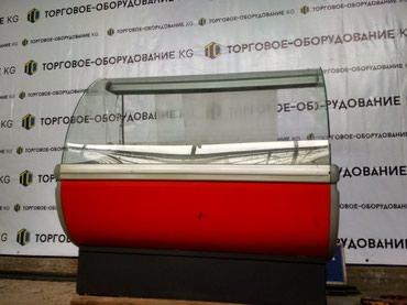 Оборудование для бизнеса в Кок-Ой: Морозильник морозильник  холодильник  Холодильник  Витрина Unit вентил