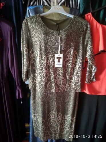 Платья - Кок-Ой: Продаю новое турецкое платье, остался 48 размер