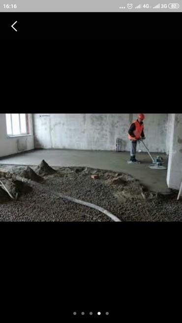 Стяжка, отделка, фундамент, демонтаж в Бишкек