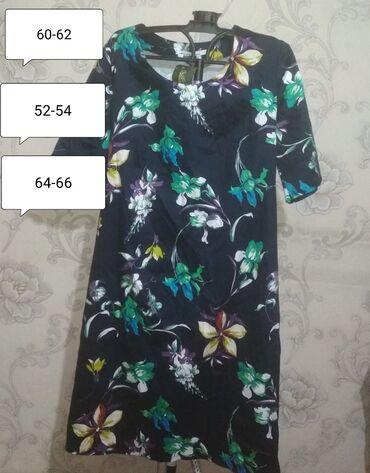 Продаю женские платья больших размеров. Производство РоссияВсе новое