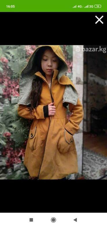 отдам даром обмен в Кыргызстан: Верхняя одежда и обувь возраст от 7до 9 лет обмен каждый на порошок 3