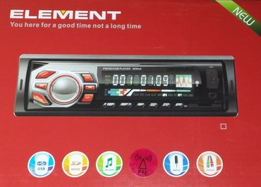 Autoradio element fm/usb/aux/sd 4 x 50 w - Belgrade