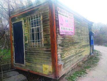 Продаю вагончик сторожа. Самовывоз село Арашан