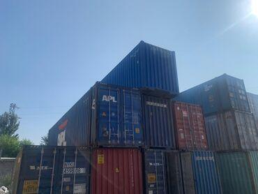 6095 объявлений: Продаются контейнеры 40 футовые и 45 футовые в наличии с документами и
