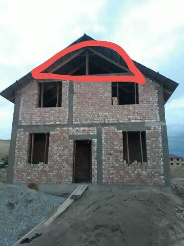 Кладка - Кыргызстан: Клатчик керек фронтон жапканга