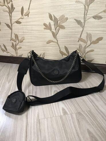 Трендовая сумочка 1