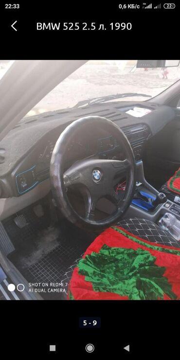 BMW - Токмак: BMW 5 series 2.5 л. 1990