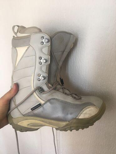 Dolomite лыжная обувь Б/У Хорошее качество 37,5размер