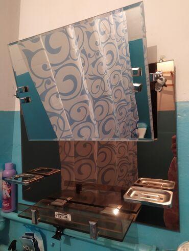 Продаю зеркало для Ванной комнаты