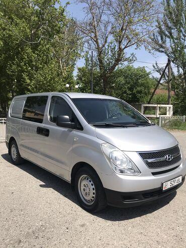 китайские грузовые шины в бишкеке в Кыргызстан: Hyundai H-1 (Grand Starex) 2.5 л. 2008   270000 км
