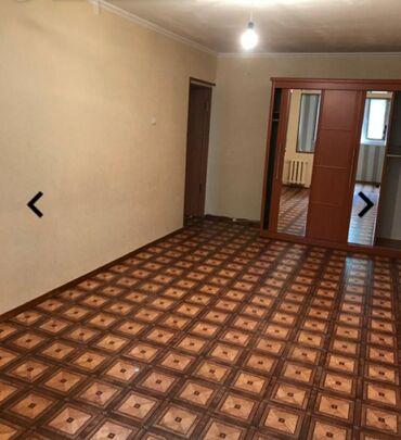 акустические системы 4 1 колонка сумка в Кыргызстан: Продается квартира: 1 комната, 32 кв. м